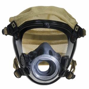 New_or_ReconditionedScott_AV2000_Mask